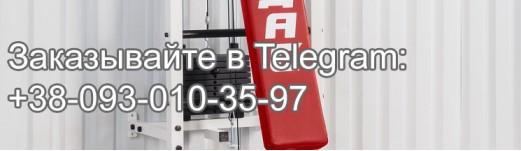 телеграмчик